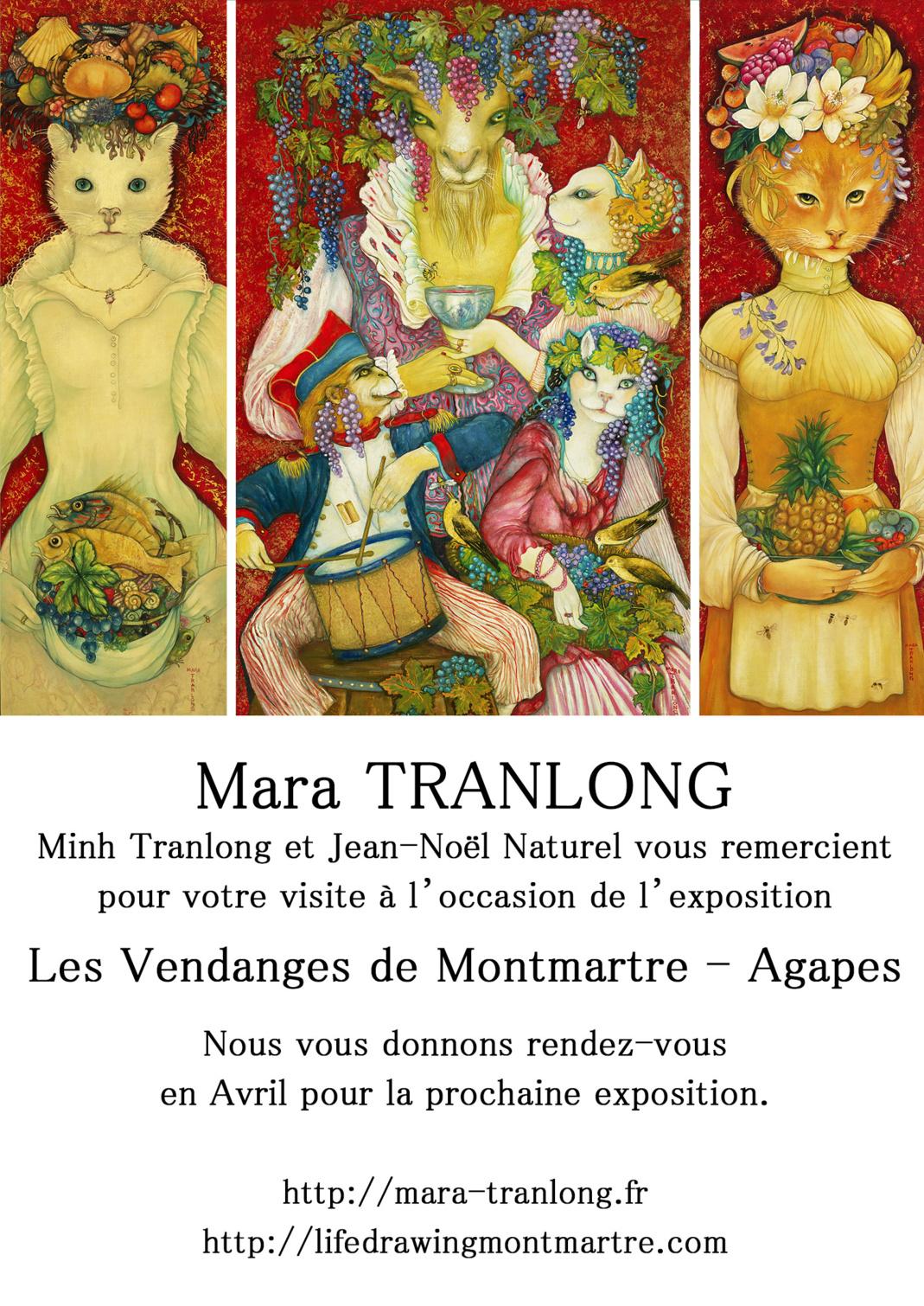 Mara Tranlong vous remercie pour votre visite à l'occasion de son exposition