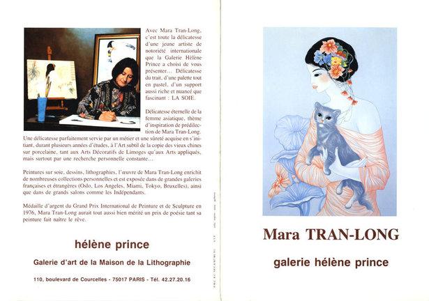 Mara Tranlong, femme artiste peintre, exposée à la galerie Hélène Prince en mai 1988
