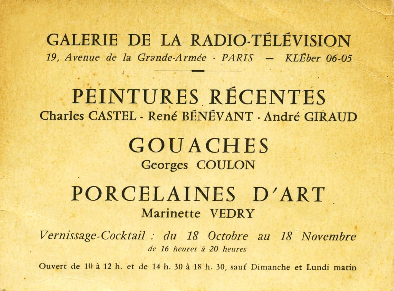 Exposition des porcelaines d'art de Mara Tranlong, vers 1955